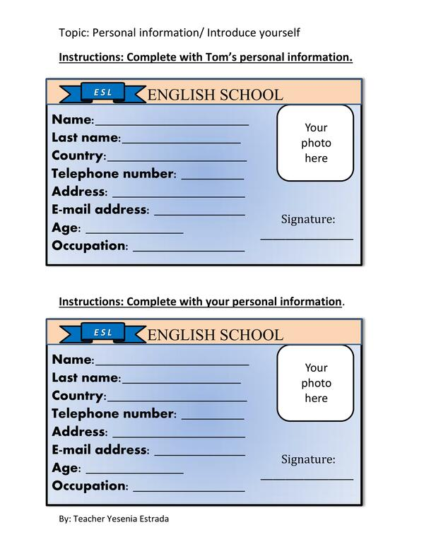 Imprimible, ID card (Personal information Class complement )